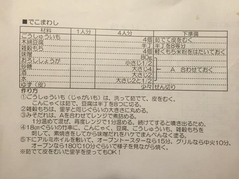 {2B961563-BFDA-4CDF-A98B-F97A9E46A226:01}